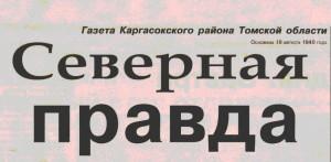 серовуВВ 001