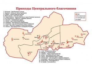 cerkov_karta_fin_Страница_3